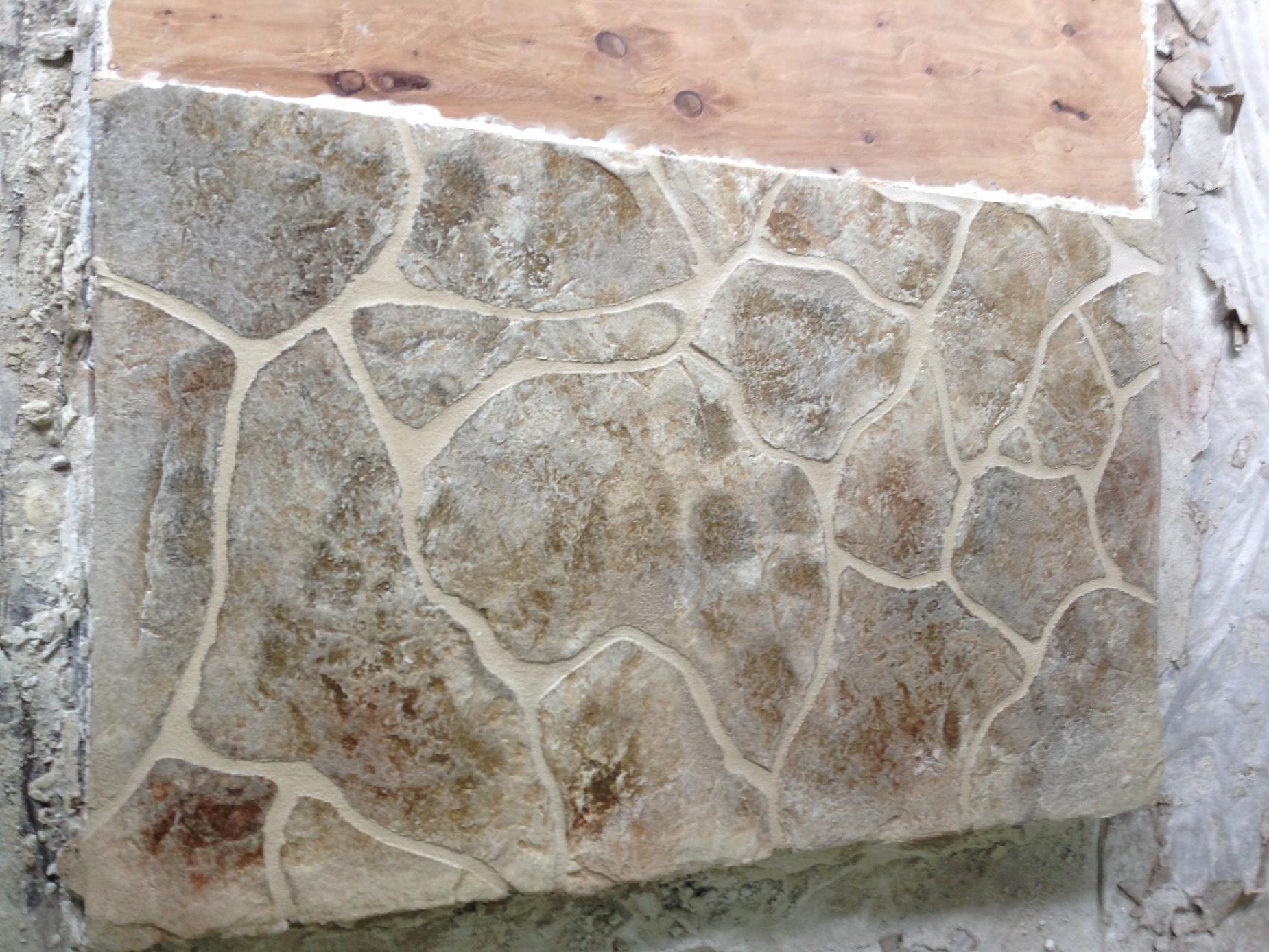 Residential masonry concrete